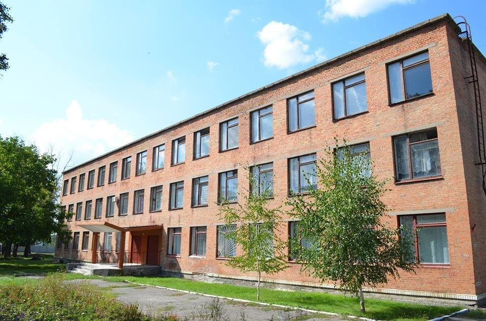 Професійно-технічне училище – 44 м. Миргорода