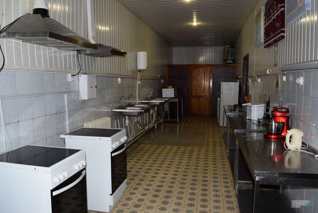 Кухня-лабораторія