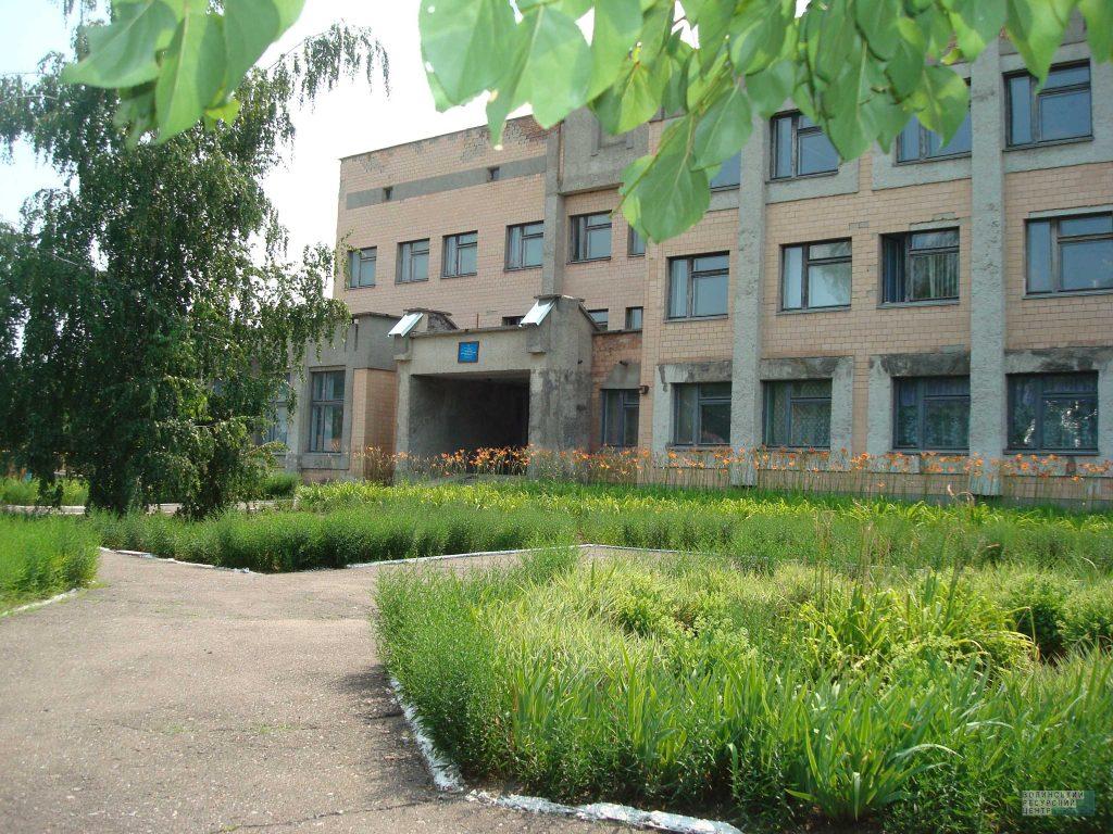 Чутівське професійно-технічне училище – 55