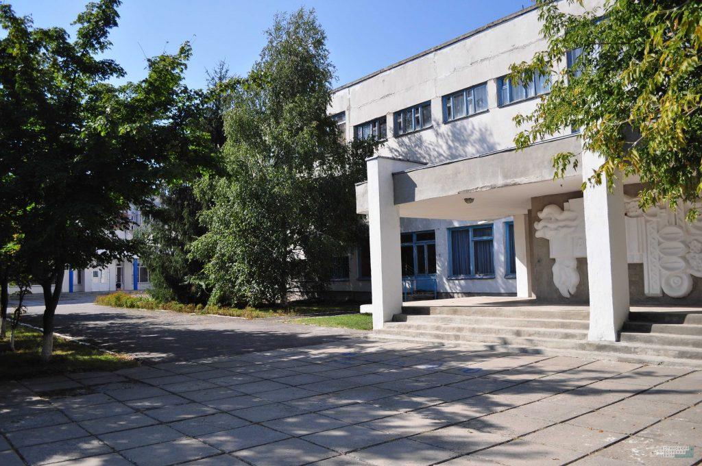 Полтавське вище професійне училище ім. А. О. Чепіги