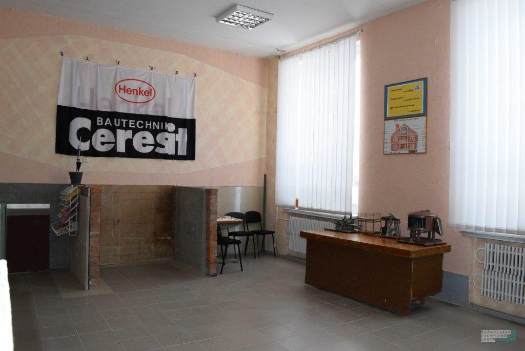 Лабораторія Регіонального навчально-практичного будівельного центру