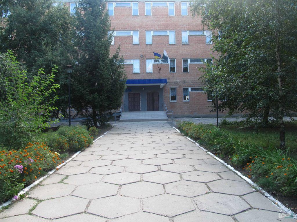 Полтавський центр професійно -технічної освіти