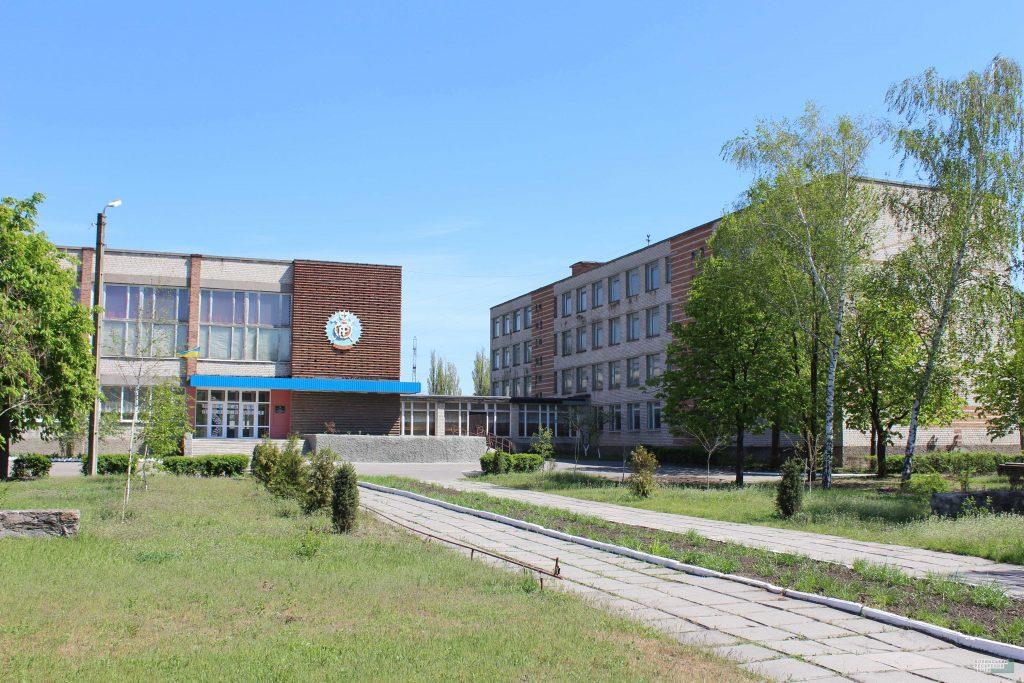 Вище професійне гірничо-будівельне училище