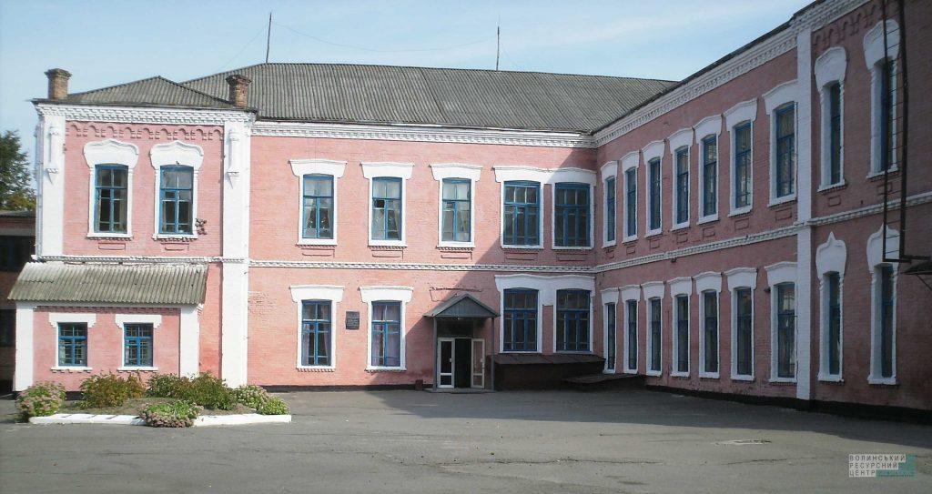 МЦППЗЗВ м. Хорол Полтавської області