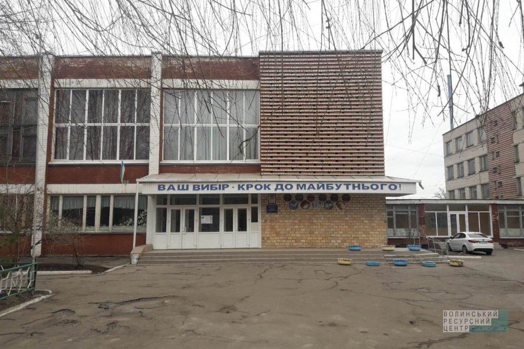Дніпровський регіональний центр професійно-технічної освіти
