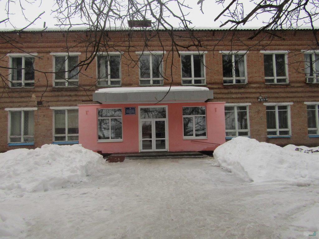 Регіональний центр професійно-технічної освіти м. Зіньків