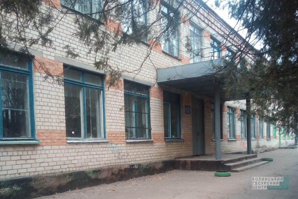 Професійно-технічне училище - 48 м. Новомосковська