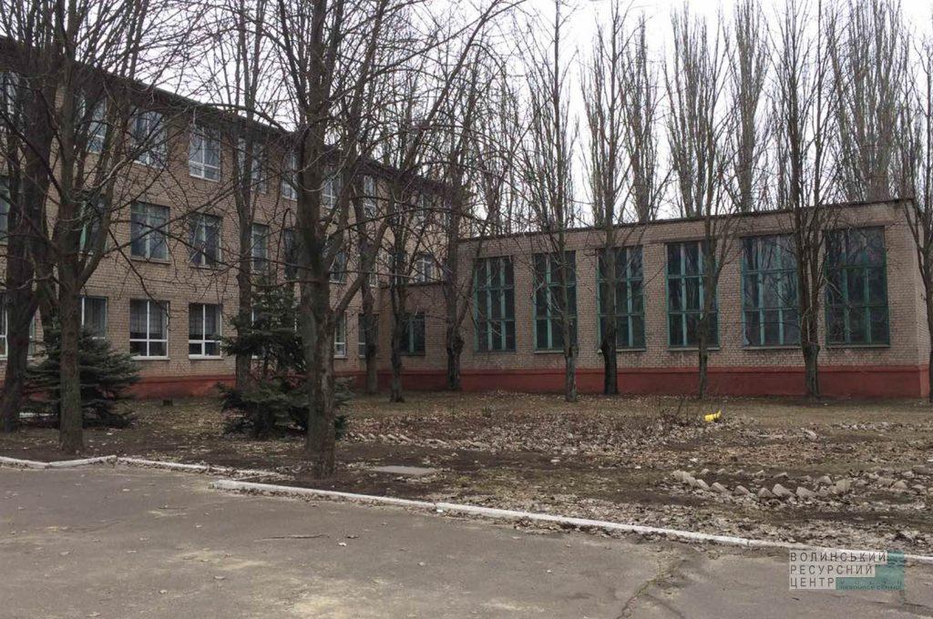 Центр підготовки і перепідготовки робітничих кадрів – 1 м. Кривий Ріг