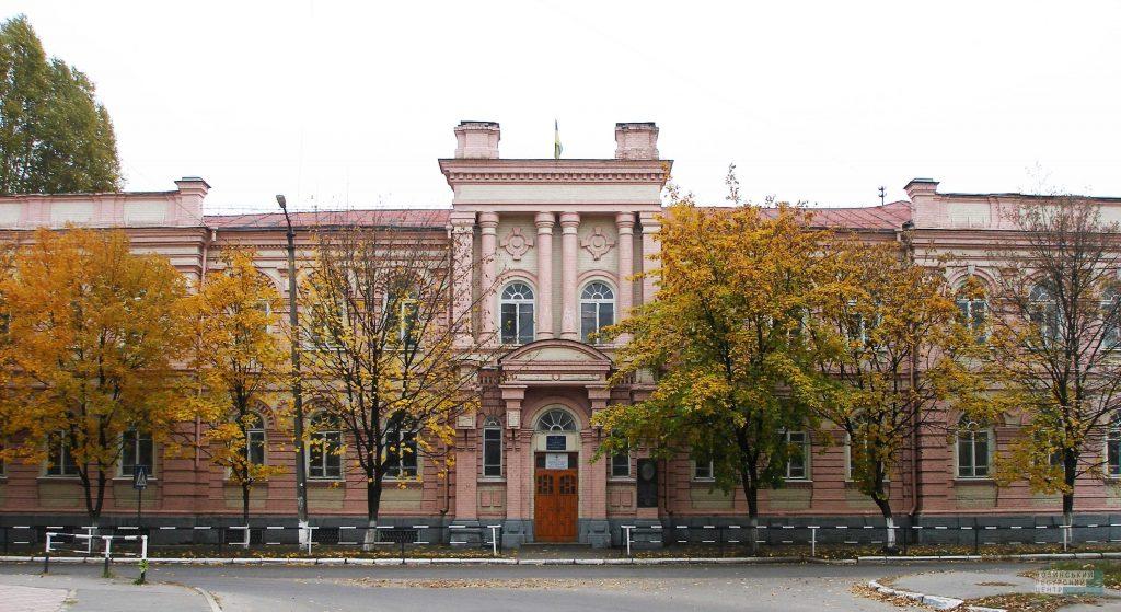 ПТУ – 26 М. Кременчука