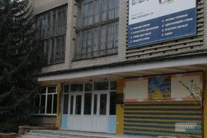 Західно-Донбаський професійний ліцей