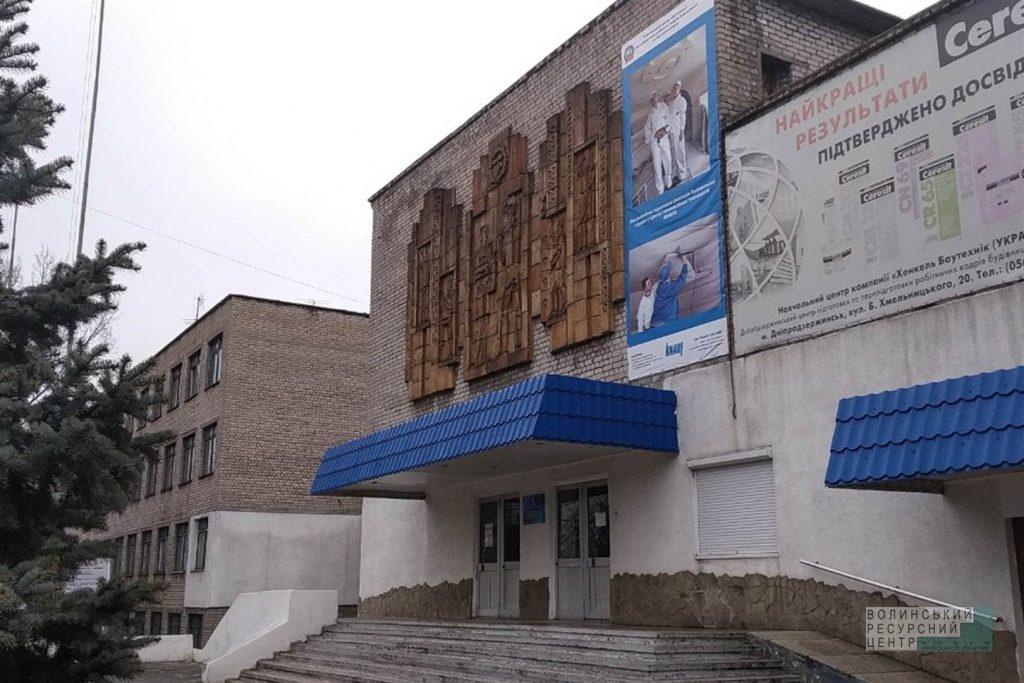 Кам'янський центр підготовки та перепідготовки робітничих кадрів будівництва та автотранспорту