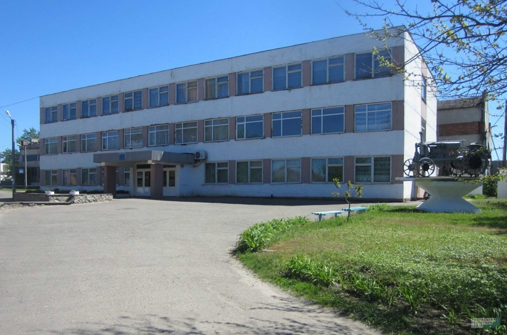 ПТУ-54 смт. Котельва