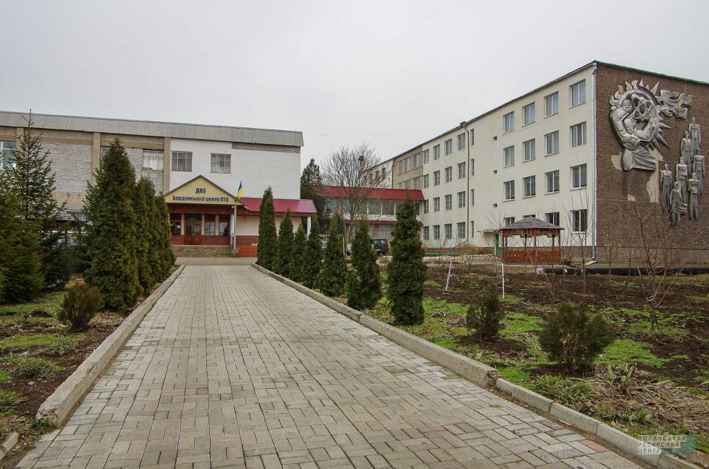 Бердянський центр професійно-технічної освіти