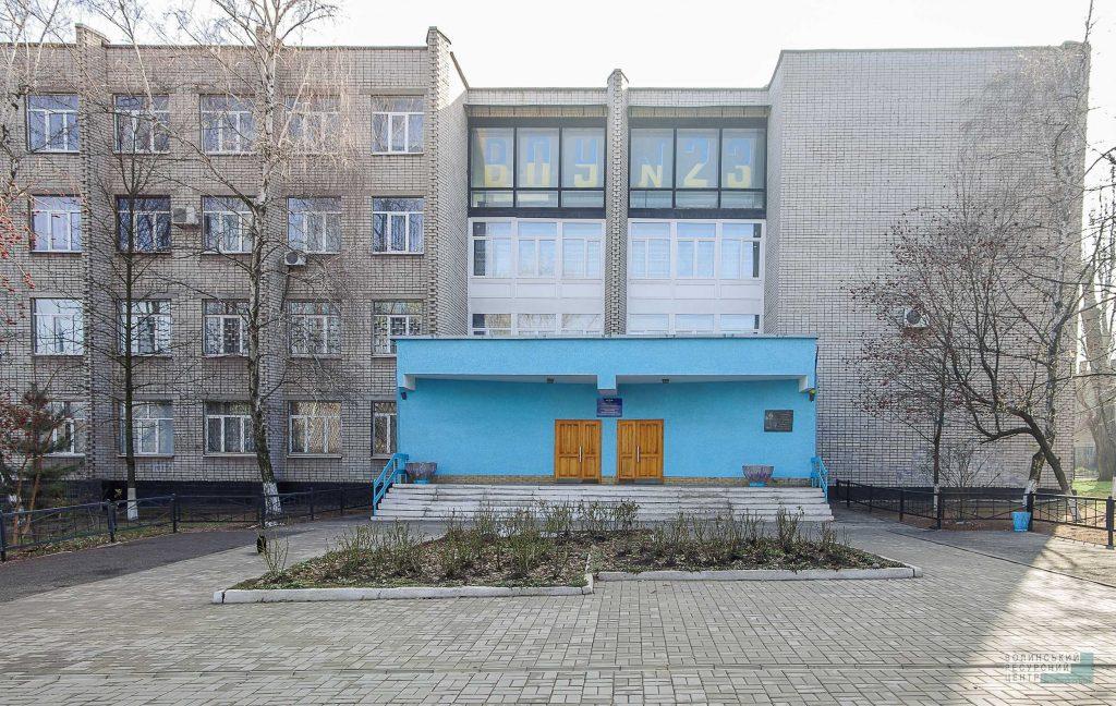 Запорізький політехнічний центр професійно-технічної освіти