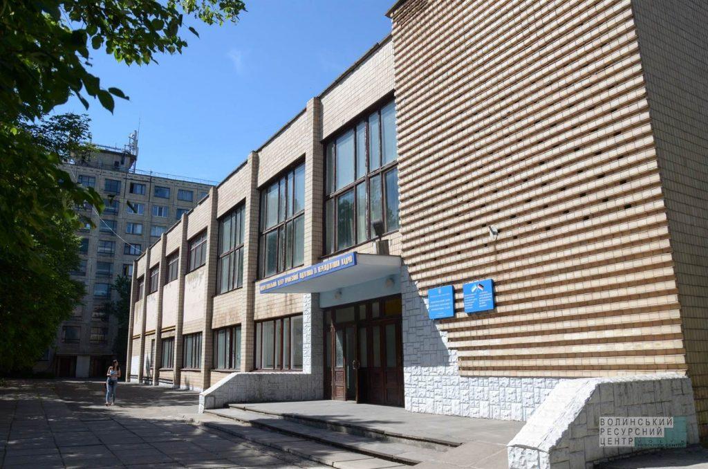 Міжрегіональний центр професійної перепідготовки звільнених у запас військовослужбовців м. Кривого Рогу Дніпропетровської області